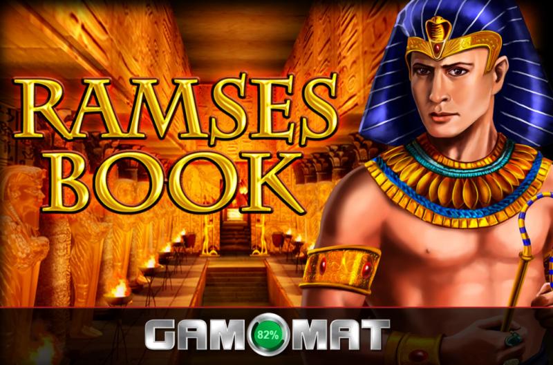 Book Of Ramses