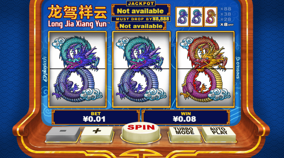 Long Jiy Xiang Yun Slot